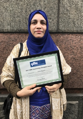 Rina Begum - GMC Community Champion Award